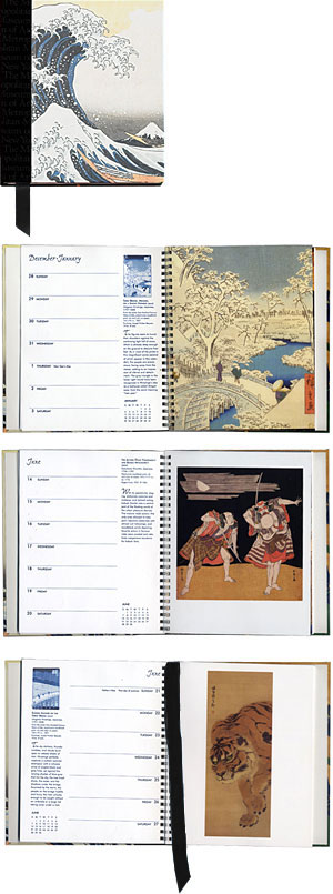 Metropolitan Museum of Art Engagement Calendar